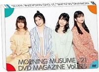 Morning Musume.'21 DVD Magazine Vol.135 / Morning Musume.'21