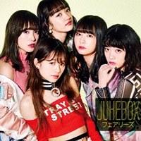 JUKEBOX / Fairies