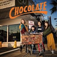 Chocolate / GIRLFRIEND