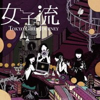 Tokyo Girls Journey (EP) / Tokyo Girls' Style