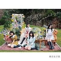 Hello, Goodbye / Tokyo Girls' Style