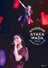 ANGERME Wada Ayaka Solo Special Live / Ayaka Wada (ANGERME)