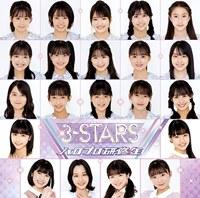 3-STARS / Hello Pro Kenshusei