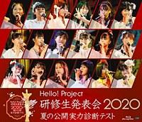 Hello! Project Kenkyusei Happyokai 2020 - Natsu no Kokai Jitsuryoku Shindan Test - / Hello Pro Kenshusei