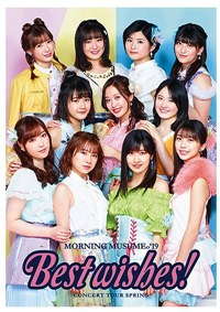 [Morning Musume.'19 Concert Tour Haru - BEST WISHES! -] Visual Book (A4 / 28P) / Morning Musume.'19