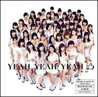 Yeah Yeah Yeah / Akogare no Stress-free / Hana, Takenawa no Toki / Hello! Project All Stars (H.P. All Stars)
