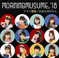 Furari Ginza / Jiyu na Kuni dakara / Morning Musume.'18