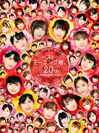 Best! Morning Musume. 20th Anniversary / Morning Musume.'19