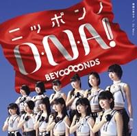 Megane no Otoko no Ko / Nippon D.N.A! / Go Waist / BEYOOOOONDS
