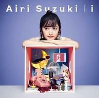 i / Airi Suzuki