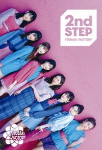 2nd Step / Tsubaki Factory