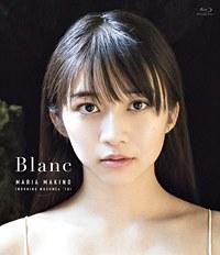 Blanc / Maria Makino