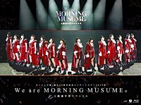 Morning Musume. Tanjyo 20 Shunen Kinen Concert Tour 2017 Aki - We are MORNING MUSUME. - Kudo Haruka Sotsugyo Special / MORNING MUSUME.'17