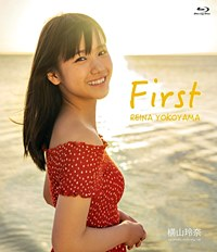 First REINA YOKOYAMA / Reina Yokoyama