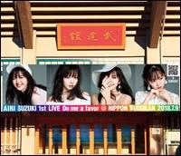 Suzuki Airi 1st.LIVE - Do me a favor@Nippon Budokan - / Airi Suzuki