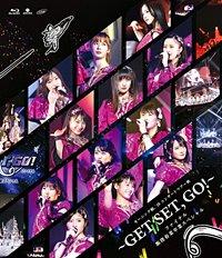 Morning Musume. 18 Concert Tour Aki - GET SET, GO! - Final Iikubo Haruna Sotsugyo Special / Morning Musume.'18
