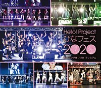 Hello! Project Hina Fes 2020 [Morning Musume.' 20 Premium] / Morning Musume.'20