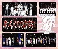 Hello! Project Hina Fes 2021 [Morning Musume.'21 / ANGERME Premium] / Morning Musume.'21 / ANGEREME