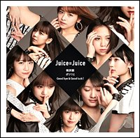 Bitansan / Potsuri to / Good bye & Good luck! / Juice=Juice