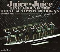 Juice=Juice LIVE AROUND 2017 FINAL at Nippon Budokan - Seven Squeeze! - / Juice=Juice