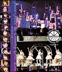 Juice=Juice & Country Girls Live - Yanagawa Nanami Sotsugyo Special - / Juice=Juice / Country Girls