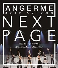 "ANGERME 2019 Aki ""Next Page"" Katsuta Rina Sotsugyo Special / ANGERME"