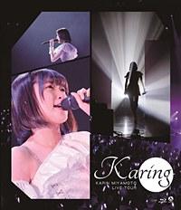 Miyamoto Karin LIVE TOUR - karing - / Karin Miyamoto