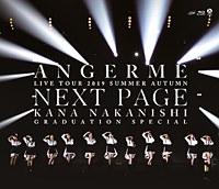 "Angerme Live Tour 2019 Aki Fuyu ""Next Page"" - Nakanishi Kana Sotsugyo Special - / ANGERME"