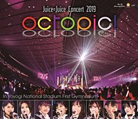 Juice=Juice Concert 2019 - octopic! - / Juice=Juice