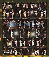 Hello! Project 2021 Winter - Step By Step - / Hello! Project