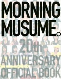 Morning Musume. 20th Anniversary Official Book / Wani Books