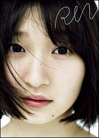 Juice=Juice Karin Miyamoto Photobook: RIN / Karin Miyamoto