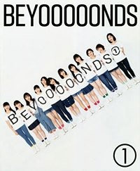 BEYOOOOONDS First Official Book: 1 / BEYOOOOONDS
