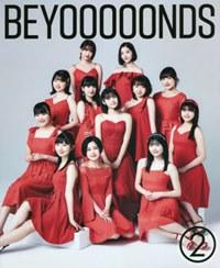 BEYOOOOONDS First Official Book: 2 / BEYOOOOONDS