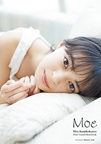 "Kamikokuryo Moe (ANGERME) 1st Visual Photo Book ""Moe"" / Moe Kamikokuryo"