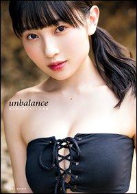 """Yanagawa Nanami (Juice=Juice/Country Girls) 2nd Photo Book """"unbalance"""" / Nanami Yanagawa"""