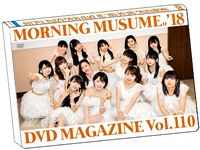 MORNING MUSUME.'18 DVD Magazine Vol.110 / Morning Musume.'18