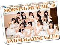 MORNING MUSUME.'18 DVD Magazine Vol.110 / Morning Musume.'18