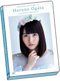 Haruna Ogata (MORNING MUSUME.'18) Graduation Memorial / Haruna Ogata