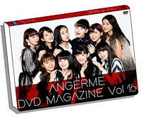 ANGEREME DVD Magazine Vol.16 / ANGEREME