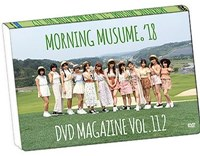 MORNING MUSUME.'18 DVD Magazine Vol.112 / Morning Musume.'18