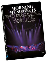 MORNING MUSUME.'18 DVD Magazine Vol.115 / Morning Musume.'18