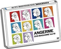 ANGEREME DVD Magazine Vol.19 / ANGEREME