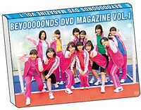 BEYOOOOONDS DVD Magazine Vol.1 / BEYOOOOONDS