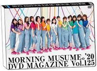 MORNING MUSUME. '20 DVD Magazine Vol.125 / Morning Musume.'20