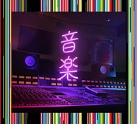 Music / Tokyo Jihen