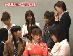 Aika with girls