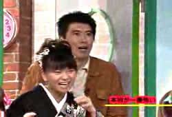Taka-san & Kei-chan