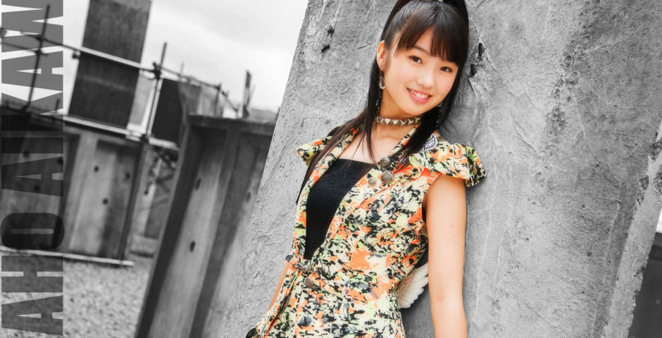 aikawa single women Vani watches junjou romantica jr3 eri aikawa aikawa eri zen kirishima kirishima zen  tsumori's single and ready to mingle  she's a strong independent woman .