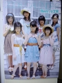 Summer Berryz on my wall